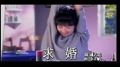 求婚 / Cầu Hôn - Triệu Vịnh Hoa