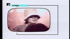 蝴蝶 / Con Bướm - Vương Phi