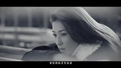 落差 / Sa Sút - Chung Gia Hân