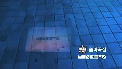 Video Sumbakkokjir (숨바꼭질) - Monkeyz