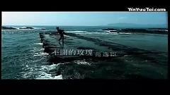 不开的玫瑰 / Hoa Hồng Không Nở - Phạm Dật Thần