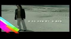 在这里分手 / Chia Tay Từ Đây - Phạm Dật Thần