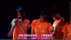 Reason (live) - Tokyo Girls 'Style