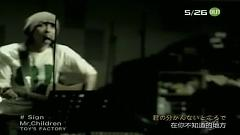 Sign (Karaoke) - Mr.Children