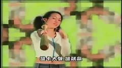 IMATK - Trương Chấn Nhạc  ft.  Nhậm Hiền Tề  ft.  Thành Long  ft.  Đỗ Đức Vỹ  ft.  Lý Thánh Kiệt