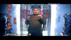 双手插口袋 / Hai Tay Bỏ Túi - Trương Chấn Nhạc