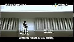 恋爱魔力 / Ma Lực Tình Yêu - A-Lin