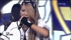 The Baddest Female (130616 Inkigayo) - CL
