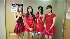 No.1 Nominate, Give It To Me (130620 M!Countdown) - SISTAR