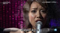 Video Jane Doe (Music Station 2013.03.29) - Takahashi Minami