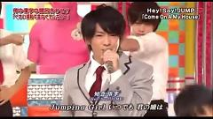 Come On A My House(Live 3) - Hey! Say! JUMP