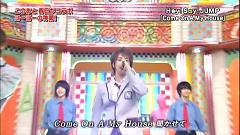 Come On A My House (Live 5) - Hey! Say! JUMP