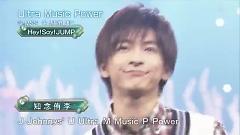 Ultra Music Power (Live) - Hey! Say! JUMP