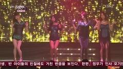 Give It To Me (130705 Music Bank) - SISTAR