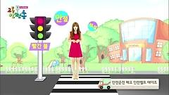 Video Traffic Safety Song (130818 Inkigayo) - Apink