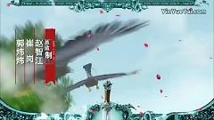 剑侠情缘 /Kiếm Hiệp Tình Duyên - Thái Trác Nghiên  ft.  Tạ Đình Phong