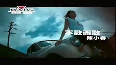 不歡而散 / Chia Tay Không Êm Thấm - Trần Tiểu Xuân