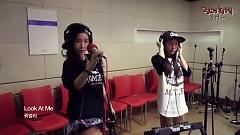 Look At Me (130718 MBC Radio) - Jewelry