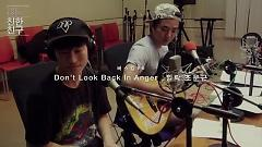 Don't Look Back In Anger (130726 Radio Busking) - Jo Moon Geun  ft.  Ilac