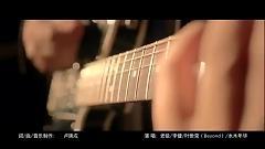 青春再见 / Tạm Biệt Tuổi Thanh Xuân - Various Artists