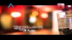 不是不愛才分開 / Không Phải Không Yêu Mới Chia Tay - Lý Trị Đình