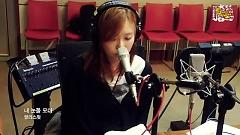 Video With My Tears (131102 MBC Radio) - Lalasweet