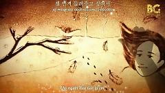 Winter Propose (Vietsub) - Seo In Guk  ft.  VIXX  ft.  Sung Shi Kyung  ft.  Park Hyo Shin
