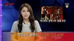 Video The Show News (140115) - Gyuri (KARA)