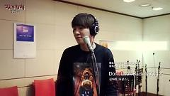 Don't Look Back In Anger (131212 MBC Radio) - Kim Tae Hyun