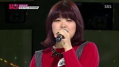 Video Be My Baby (Kpop Star Season 3) - 2 Minutes