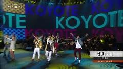 Meeting (140308 Yesterday) - Koyote