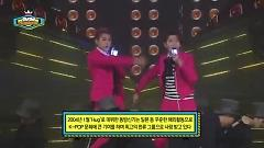 Something (140305 Show Champion) - DBSK