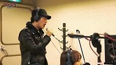 Video Treasure (140225 MBC Radio) - Eric Nam