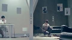幸福的忘記 / Quên Mất Hạnh Phúc (OST Nữ Vương Đanh Đá) - Lương Văn Âm  ft.  Tôn Diệu Uy