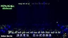 殘酷月光 / Ánh Trăng Tàn Khốc (live) - Lâm Hựu Gia