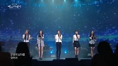 Men Come Down From The Sky Like Rain (140405 Yesterday) - Spica
