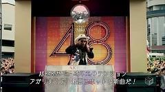 Koi Suru Fortune Cookie (Full Ver.) - AKB48