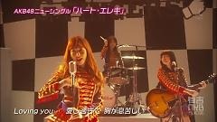 Video Heart Ereki - AKB48