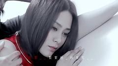 一辈子 / Cả Đời - Chung Hân Đồng