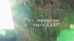 I Love You - 7942