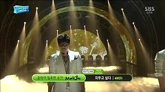 Erase (140518 Inkigayo) - 4Men