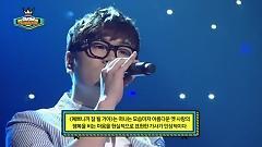 Pray (140528 Show Champion) - 4Men
