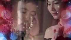 为爱相随 / Vi Ái Tương Tùy - Hàn Lôi , Lộ Mặc Y