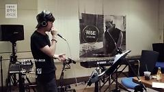 Video EYES, NOSE, LIPS (140708 MBC Radio) - Tablo , Tae Yang