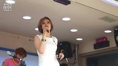 Childish Adult (140701 MBC Radio) - Gummy