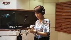 Don't Think You're Alone (140717 MBC Radio) - Kim Bo Kyung