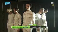 Good Bye Bye (140713 Inkigayo) - NU'EST