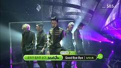 Good Bye Bye (140720 Inkigayo) - NU'EST