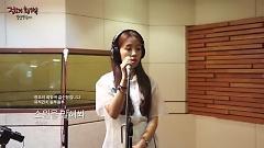 Genie (140724 MBC Radio) - Baek A Yeon