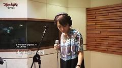 Remember You And Me (140717 MBC Radio) - Kim Bo Kyung
